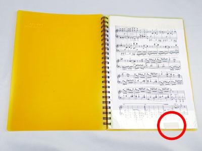 楽譜ファイル2