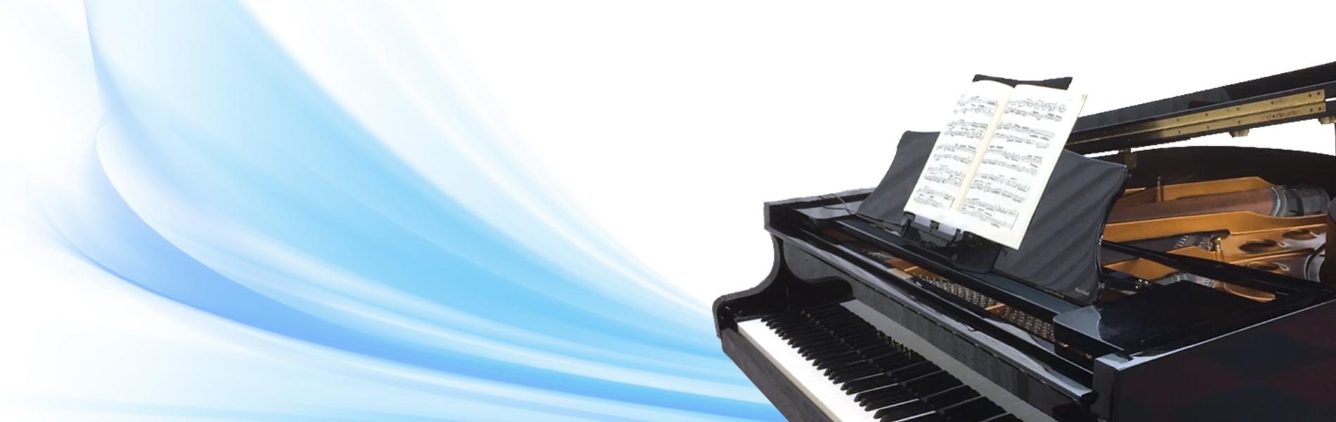 ピアノの譜面立に載せて